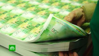 ВКремле прокомментировали снижение курса рубля