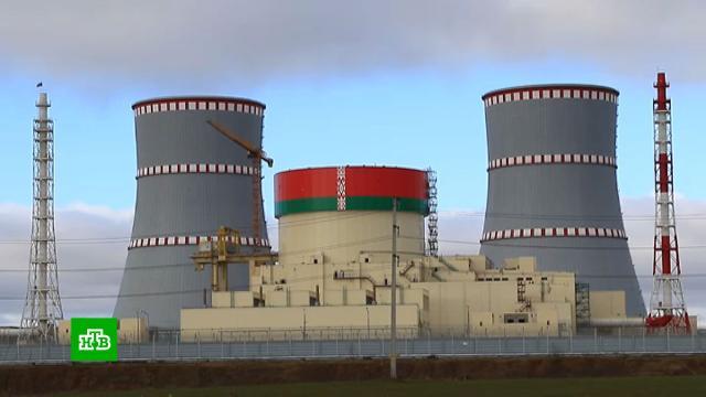 Начались поставки электроэнергии сБелорусской АЭС.Белоруссия, атомная энергетика, энергетика.НТВ.Ru: новости, видео, программы телеканала НТВ