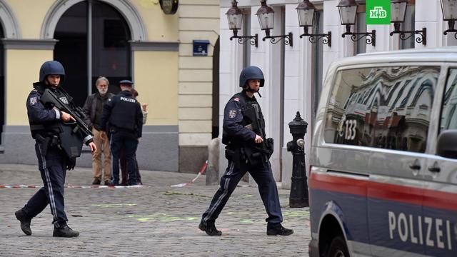 Число жертв стрельбы вВене возросло до пяти.Австрия, Вена, полиция, стрельба, терроризм.НТВ.Ru: новости, видео, программы телеканала НТВ