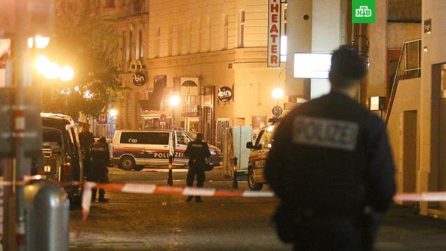 Ликвидированный вВене террорист был сторонником «Исламского государства».Австрия, Вена, полиция, стрельба, терроризм.НТВ.Ru: новости, видео, программы телеканала НТВ