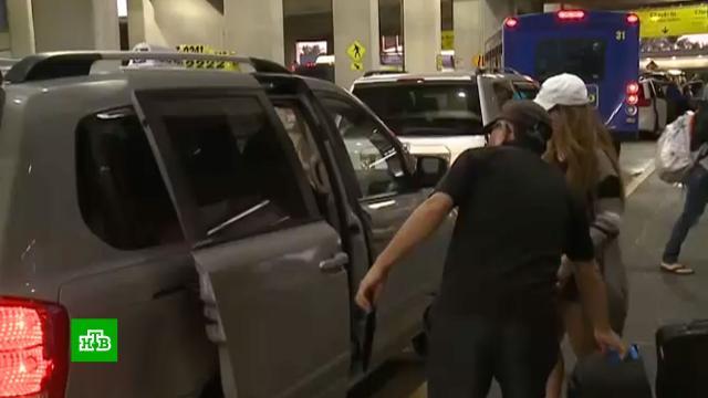 ВКалифорнии поддержали право Uber не считать водителей полноценными сотрудниками.США, такси.НТВ.Ru: новости, видео, программы телеканала НТВ
