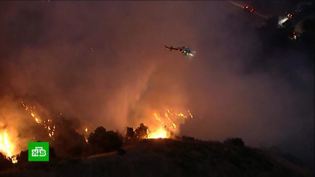 ВКалифорнии иКолорадо бушуют лесные пожары.США, лесные пожары, пожары.НТВ.Ru: новости, видео, программы телеканала НТВ