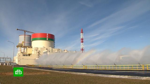 Торжественный запуск: вБелоруссии введут вэксплуатацию первый блок АЭС.Белоруссия, атомная энергетика, экономика и бизнес, энергетика.НТВ.Ru: новости, видео, программы телеканала НТВ