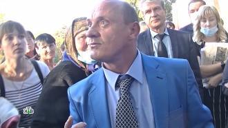 Самозванец устроил разнос чиновникам, выдав себя за помощника губернатора.НТВ.Ru: новости, видео, программы телеканала НТВ