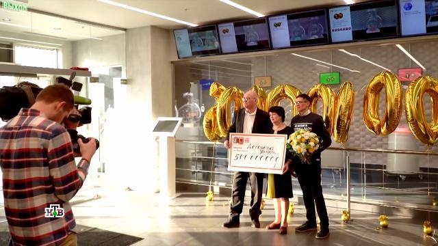 Победители лотерей поделились стратегией успеха.НТВ, лотереи, миллионеры и миллиардеры.НТВ.Ru: новости, видео, программы телеканала НТВ