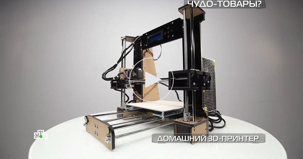 Домашний <nobr>3D-принтер</nobr>, разборная гитара иуниверсальная веревка