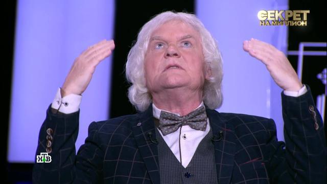 «Как это можно смотреть?»: Юрий Куклачёв— осовременных сериалах.скандалы, знаменитости, браки и разводы, эксклюзив, артисты, завещания, шоу-бизнес, цирк.НТВ.Ru: новости, видео, программы телеканала НТВ