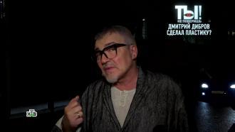 <nobr>60-летний</nobr> Дибров омолодился истал похож на Клуни