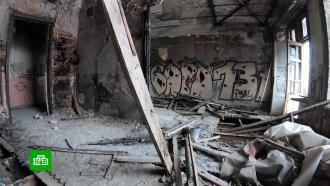 Столетний особняк вцентре Ростова не может найти покупателя