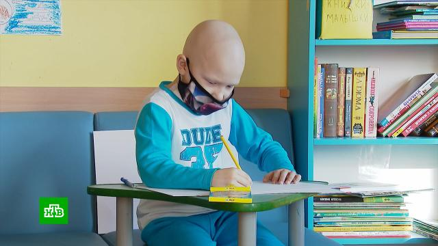 Страдающему остеосаркомой 7-летнему Илье нужны деньги на дорогой эндопротез.SOS, благотворительность, болезни, дети и подростки, здоровье.НТВ.Ru: новости, видео, программы телеканала НТВ