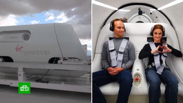 Virgin Hyperloop впервые испытала вакуумный поезд с людьми на борту.поезда, технологии.НТВ.Ru: новости, видео, программы телеканала НТВ