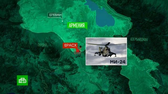Баку извинился за сбитый по ошибке российский вертолет.Армения, Минобороны РФ, авиационные катастрофы и происшествия, вертолеты.НТВ.Ru: новости, видео, программы телеканала НТВ