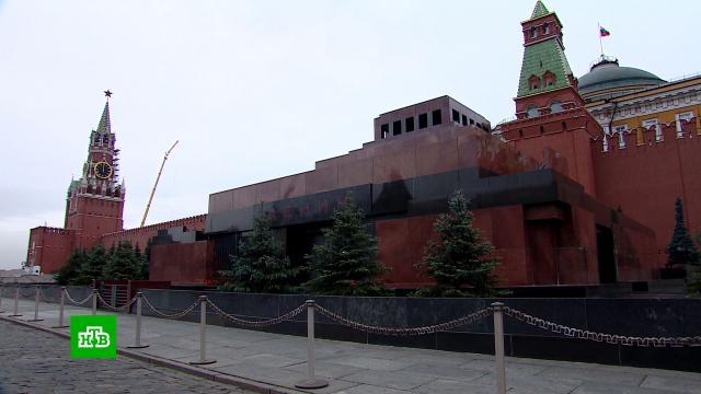 90лет Мавзолею Ленина: что он символизирует внаши дни.Ленин, история, кладбища и захоронения, памятники.НТВ.Ru: новости, видео, программы телеканала НТВ