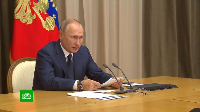 Путин: ядерная триада остается ключевой гарантией безопасности РФ.Путин, вооружение, ядерное оружие.НТВ.Ru: новости, видео, программы телеканала НТВ
