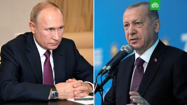 Путин иЭрдоган обсудили Нагорный Карабах иСирию.Нагорный Карабах, Путин, Сирия, Турция, Эрдоган, переговоры.НТВ.Ru: новости, видео, программы телеканала НТВ