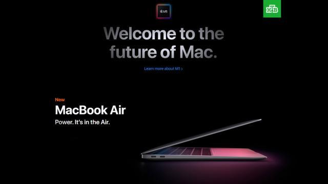 ВСША представлен новый MacBook Air ссобственным процессором.Apple, гаджеты, компьютеры, наука и открытия.НТВ.Ru: новости, видео, программы телеканала НТВ