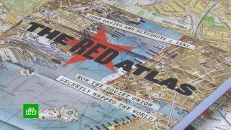 Круче Google Maps: британцы восхищены детализацией советских карт