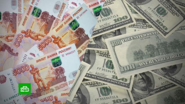 ВЦИОМ: более 60% россиян следят за курсом доллара.валюта, доллар, опросы.НТВ.Ru: новости, видео, программы телеканала НТВ