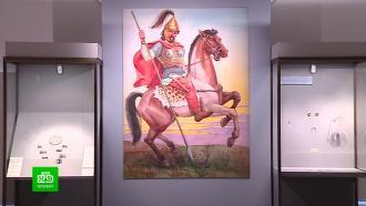 В Эрмитаже открылась масштабная выставка об искусстве железного века
