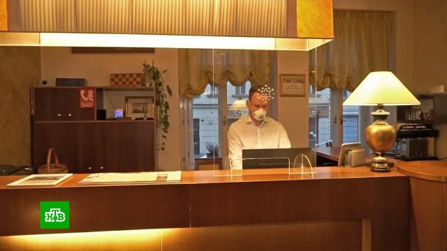 COVID-отель будет пользоваться спросом вусловиях зомби-апокалипсиса.Чехия, коронавирус, отели и гостиницы, туризм и путешествия, экономика и бизнес, эпидемия.НТВ.Ru: новости, видео, программы телеканала НТВ