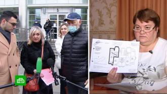 ВМоскве черные риелторы обманули более ста человек на 180млн рублей