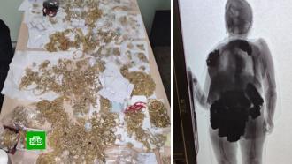 ВШереметьево поймали обвешанных тысячами золотых украшений пассажирок