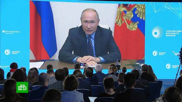 Путин рассказал, какой видит Россию будущего.Путин, технологии, экономика и бизнес.НТВ.Ru: новости, видео, программы телеканала НТВ