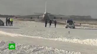 Аварийная посадка <nobr>Ан-124</nobr> вНовосибирске: обломки двигателя разлетелись на километры