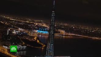 Небоскреб «Лахта Центр» наградили престижной архитектурной премией