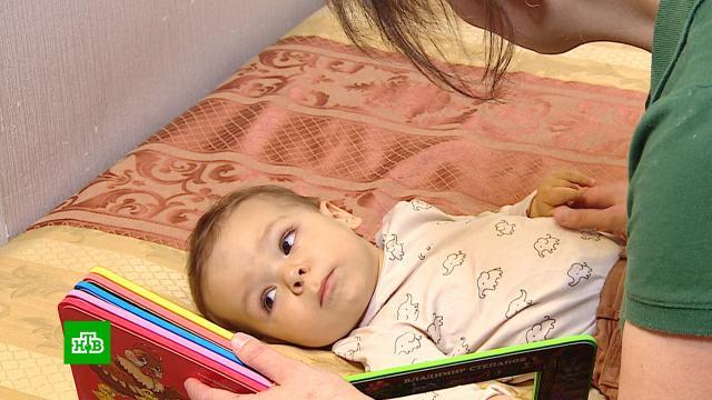 Страдающему спинальной мышечной атрофией Руслану нужны деньги на лекарство.SOS, благотворительность, дети и подростки, здоровье.НТВ.Ru: новости, видео, программы телеканала НТВ