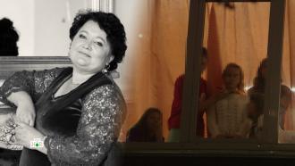 После смерти матери от COVID-19 приемные дочери рассказали о рабстве в семье.НТВ.Ru: новости, видео, программы телеканала НТВ