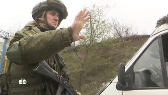 «Приехали иостановили бойню»: армяне благодарят российских миротворцев.НТВ.Ru: новости, видео, программы телеканала НТВ