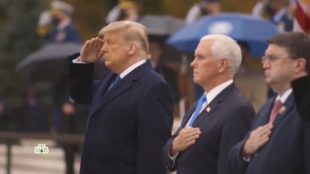 Советники Трампа уверены во «втором пришествии» прежней администрации.Байден, США, Трамп Дональд, выборы.НТВ.Ru: новости, видео, программы телеканала НТВ