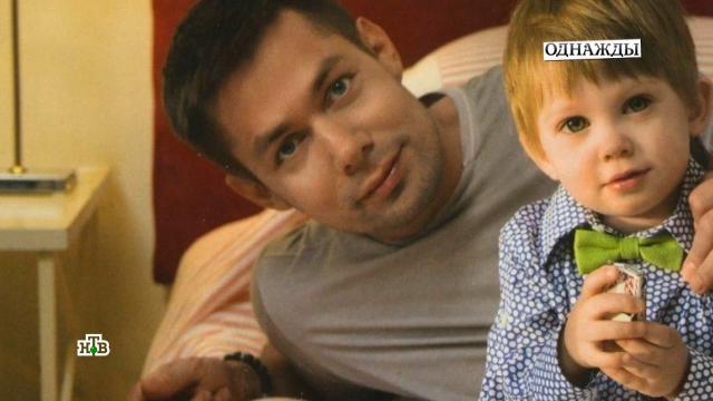 «Просто рос без родителей»: Стас Пьеха — о семье, детстве и своем отцовстве.знаменитости, интервью, музыка и музыканты, семья, шоу-бизнес, эксклюзив.НТВ.Ru: новости, видео, программы телеканала НТВ