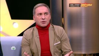 Актер Перминов узнал об издевательствах приемной матери в 46 лет