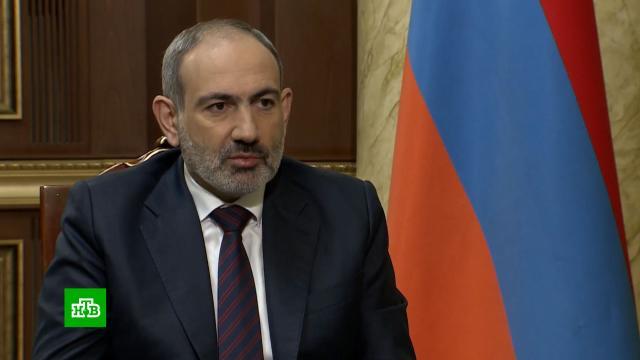 Пашинян взял на себя ответственность за ситуацию вНагорном Карабахе.Азербайджан, Армения, Нагорный Карабах, армия и флот РФ, войны и вооруженные конфликты, миротворчество, территориальные споры.НТВ.Ru: новости, видео, программы телеканала НТВ