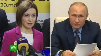 Путин поздравил Санду спобедой на президентских выборах вМолдавии