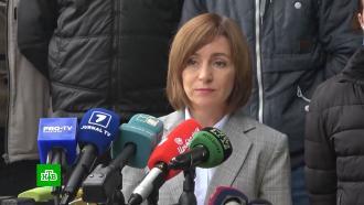 Санду пообещала выстроить прагматичный диалог сРоссией иЗападом