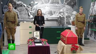 Поисковики нашли семью летчика <nobr>МиГ-3</nobr>, погибшего под Ленинградом