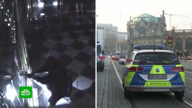 Задержаны подозреваемые в ограблении сокровищницы в Дрездене.Германия, задержание, кражи и ограбления, расследование, криминал, выставки и музеи.НТВ.Ru: новости, видео, программы телеканала НТВ