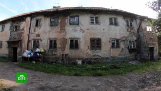 Законопроект осносе иреконструкции городских кварталов прошел первое чтение