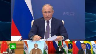 Эффективное сотрудничество: очем говорили на саммите БРИКС
