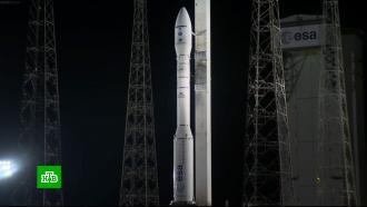 Запуск ракетыVega c двумя спутниками завершился аварией