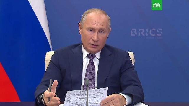Путин призвал объединить усилия по производству вакцин от COVID-19.БРИКС, Путин, болезни, коронавирус, медицина, прививки, эпидемия.НТВ.Ru: новости, видео, программы телеканала НТВ
