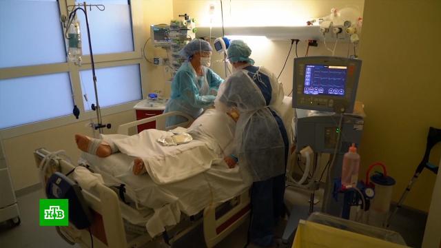 Во Франции число заболевших COVID-19 превысило 2 миллиона.Австралия, коронавирус, США, Франция, эпидемия.НТВ.Ru: новости, видео, программы телеканала НТВ