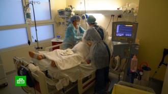 Во Франции число заболевших COVID-19 превысило 2 миллиона