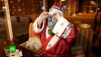 Волшебство на удаленке: впандемию Деды Морозы ищут новые способы заработка