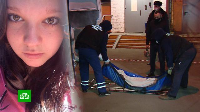 «Убивала детей по очереди»: вСК рассказали, как мать задушила сына идочь.Москва, дети и подростки, смерть, убийства и покушения.НТВ.Ru: новости, видео, программы телеканала НТВ