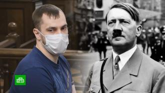 Разместивший фото Гитлера на сайте «Бессмертного полка» извинился за «невинную шутку»