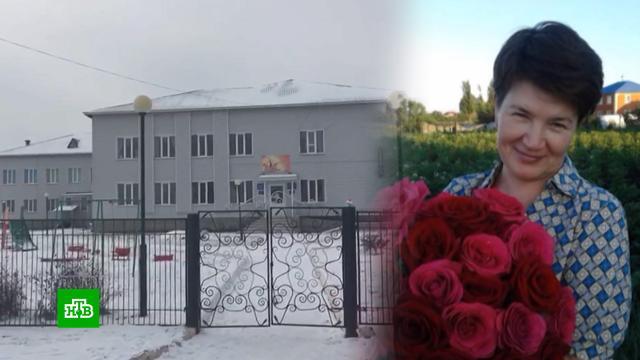 Житель Башкирии вдетском саду зарезал бывшую жену.Башкирия, детские сады, убийства и покушения.НТВ.Ru: новости, видео, программы телеканала НТВ